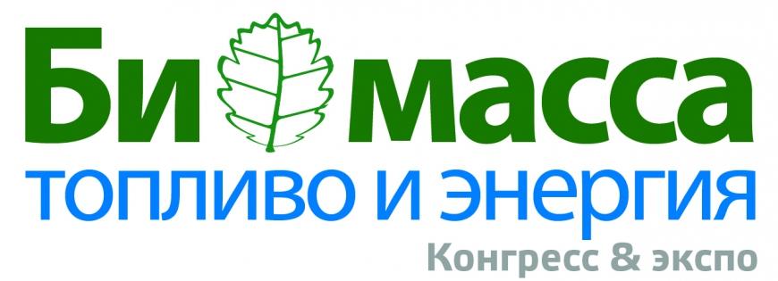 Биомасса: топливо и энергия 2020